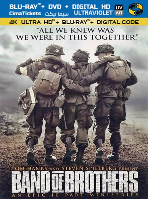 band of brothers تحميل